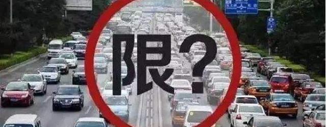 2019鄭州单双号限行吗?
