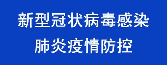 老虎机游戏:今日新型肺炎确诊病例人数(实时更新)