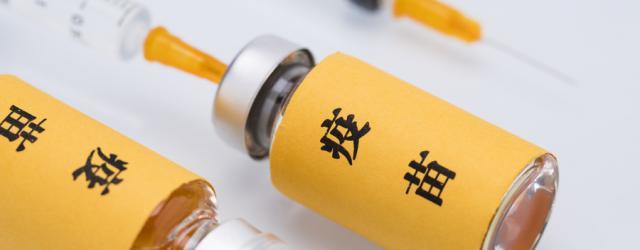 长春各区县新冠疫苗接种集中预约电话