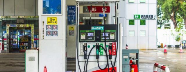 2020年广东油价调整日期表汇总(持续更新)