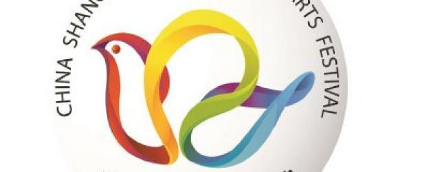 上海国际艺术节优惠票发售 18个網點售票