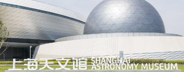 上海天文馆购票预约指南(入口+流程)