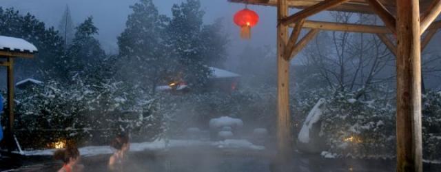 武汉冬天哪里好玩 周边八大温泉推荐