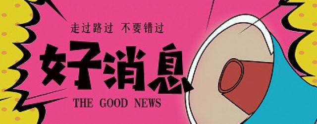 武汉澳门银河娱乐场美食亲子特惠合集(不断更新中)