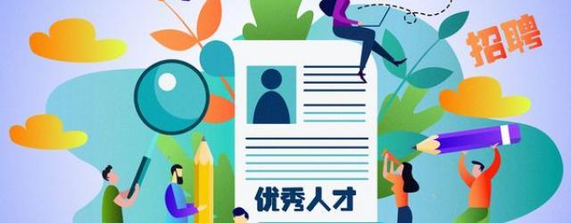武漢(han)人才公寓網(wang)上申請流程一覽