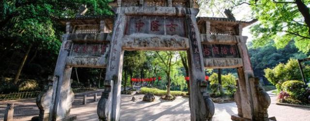 2020古隆中景区恢复营业(恢复时间+门票政策)