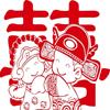 汕头市各区民政局地址及联系电话一览
