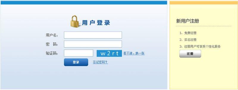 葫芦岛动车网上订票_苏州火车票网上订票指南