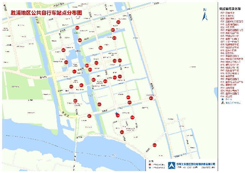 苏州再增65个公共自行车站点