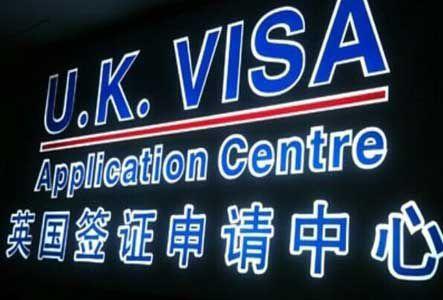 苏州申请英国旅游签证办理指南