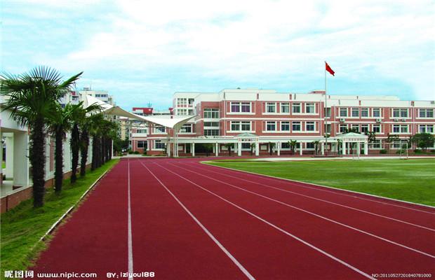 2015苏州中学园区校初一报名登记开始时间