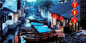 苏州古镇旅游最新资讯