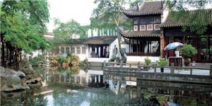 苏州园林旅游最新资讯