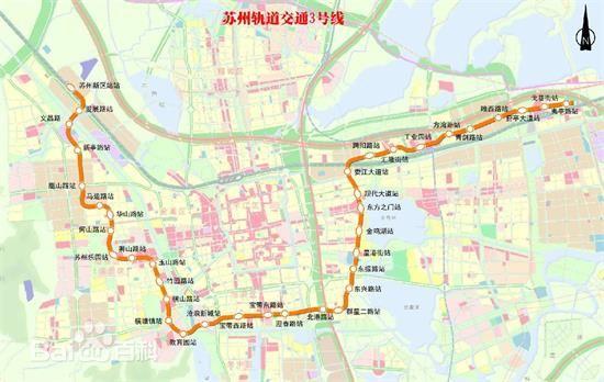 苏州地铁3号线线路图 站点分布详情图片