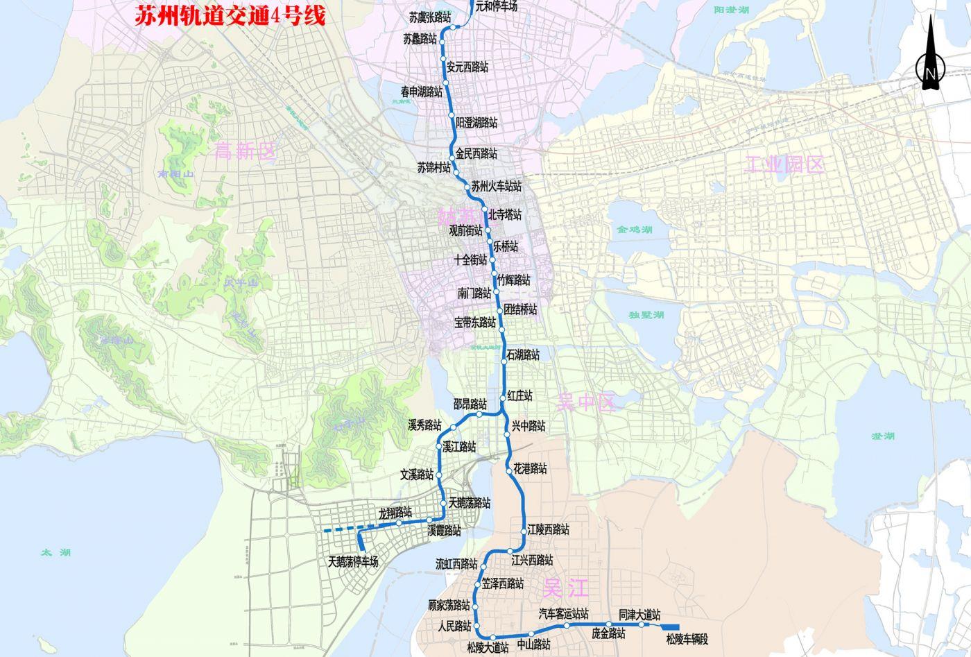 苏州地铁4号线线路图 站点分布详情