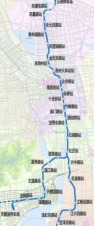 苏州地铁4号线支线站点