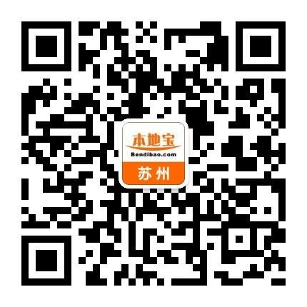 苏州奥体中心会员注册指南(附会员福利)