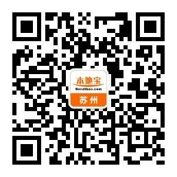 2018苏州天平山红枫节鹦鹉表演(时间 地点)