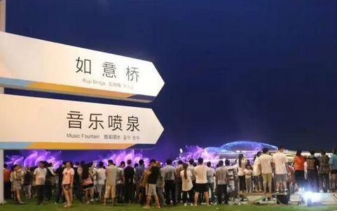 苏州湾阅湖台音乐喷泉