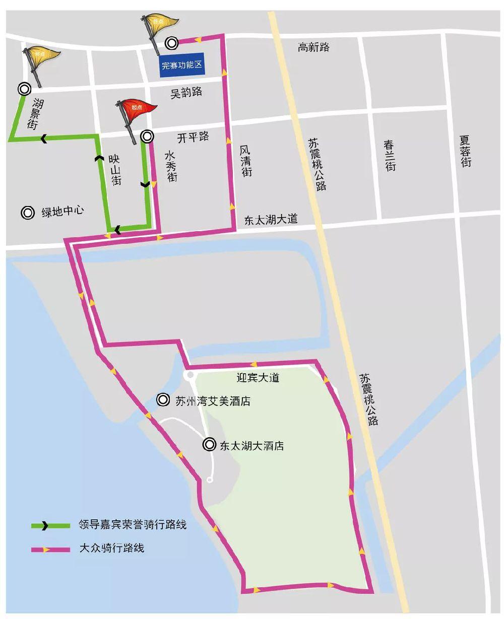 2018吴江区国际骑行大会交通管制指南
