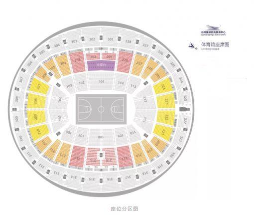 2018张学友苏州奥体中心演唱会现场座位图