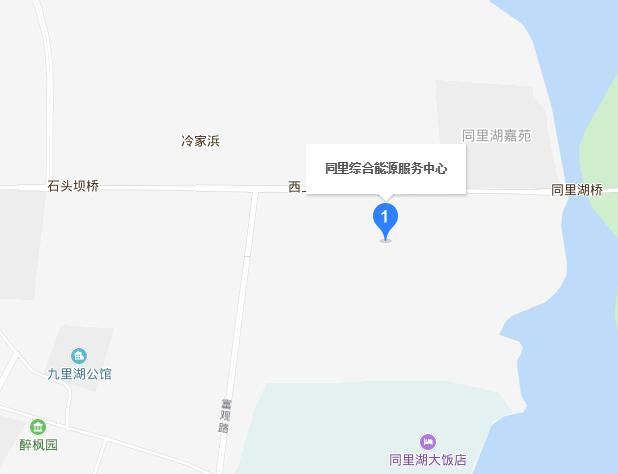 苏州同里综合能源服务中心(地址 功能)