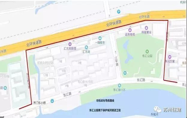 苏州东汇公园下穿护城河隧道10月23日起全封闭施工