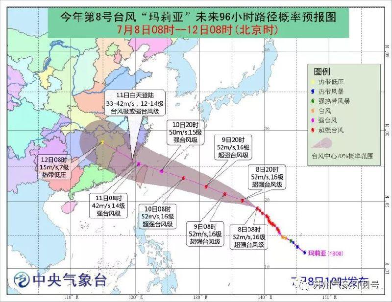 苏州7月8日出梅 未来一周多晴热高温天气