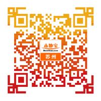 2018张家港暨阳湖欢乐世界门票价格及购票方式