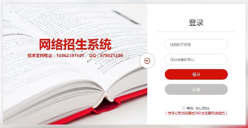 苏州高新区小升初5 4项目报名入口(附网址)