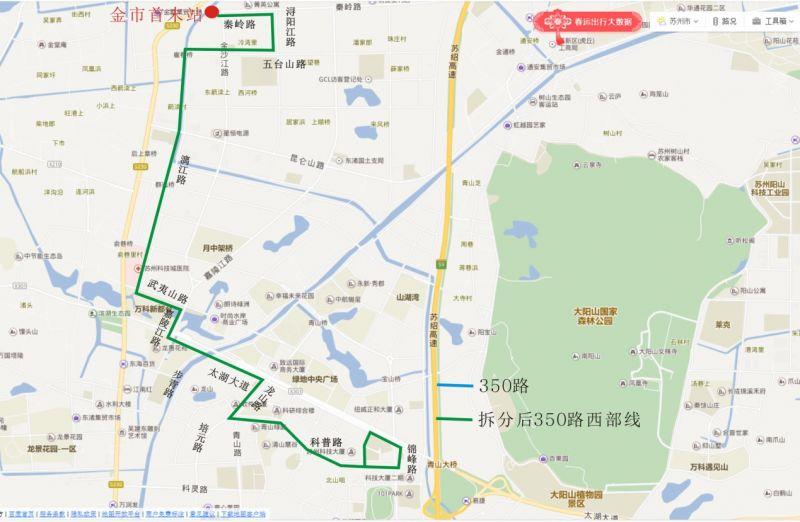苏州高新区新辟及优化4条公交线路 将接驳有轨电车2号线