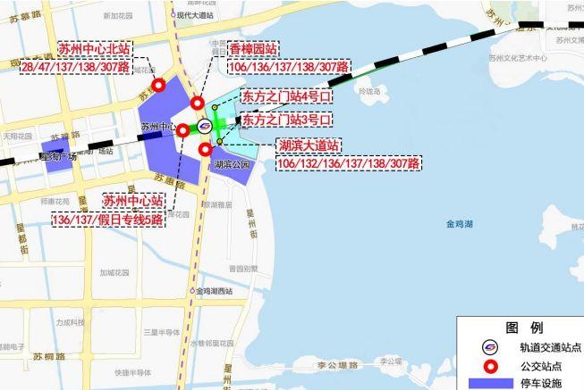 苏州金鸡湖音乐喷泉周边停车攻略(附停车场分布图)