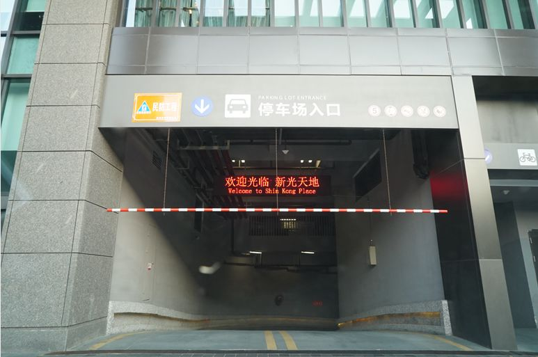 苏州工业园区金鸡湖周边各大停车场(位置 收费标准)