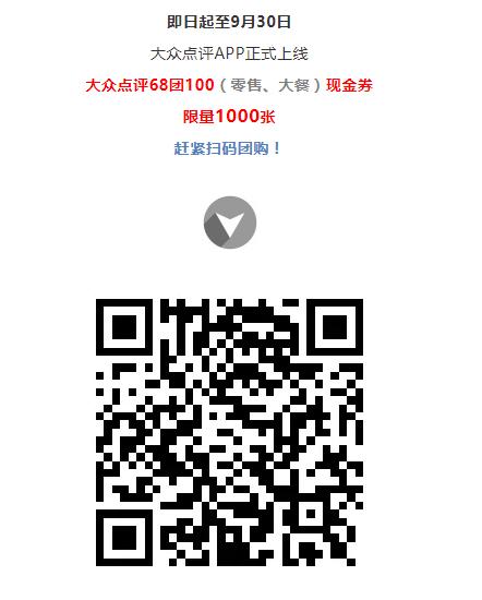 2018苏州奥体中心商业广场国庆大放价活动