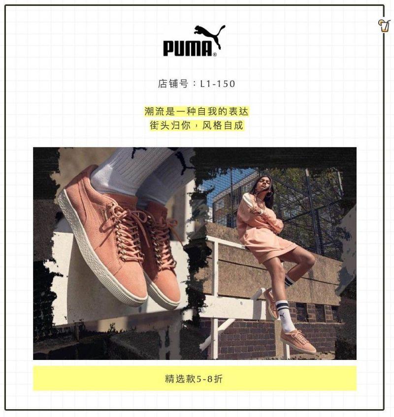 2018苏州悠方中秋国庆店铺Fun优惠信息