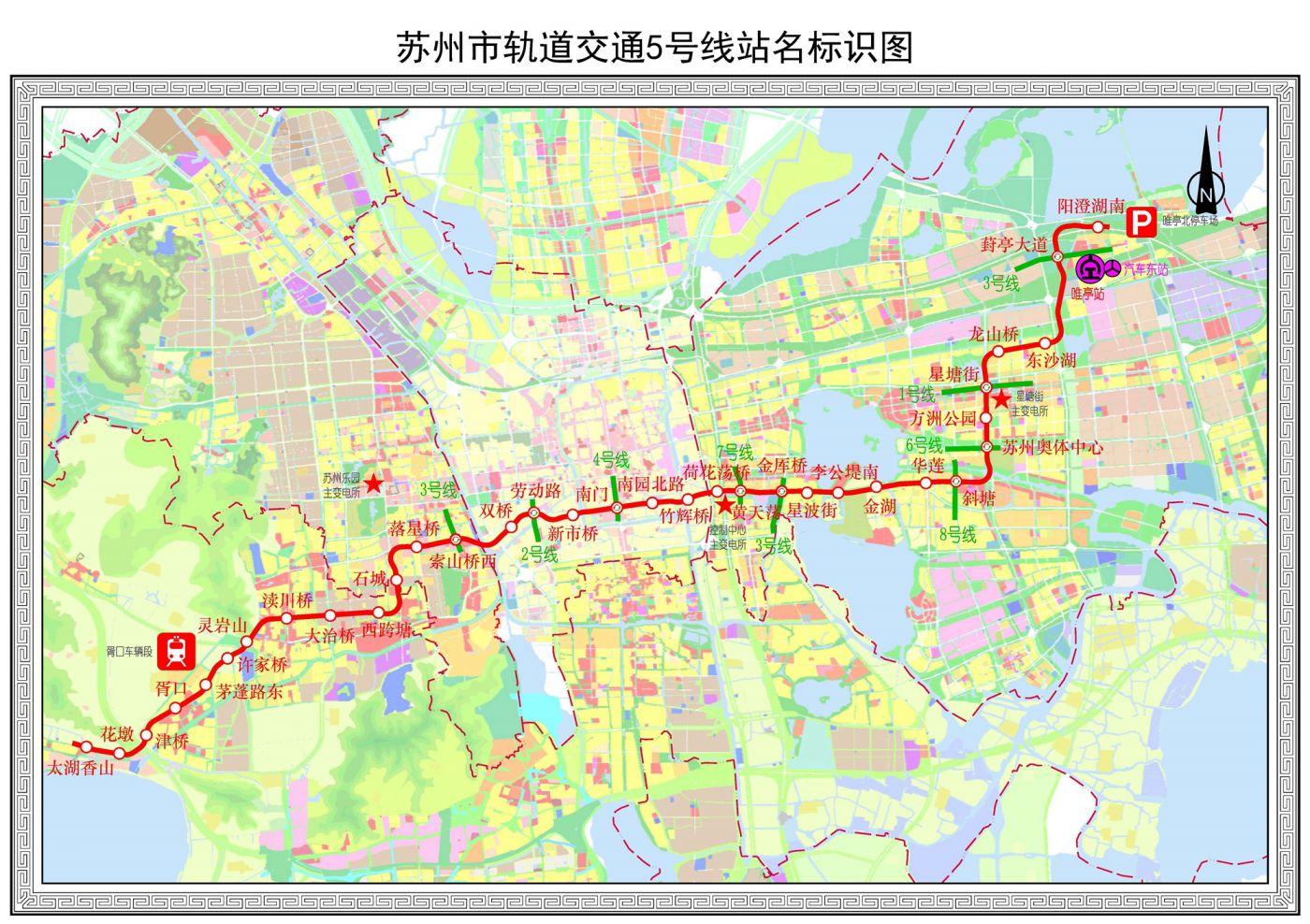 苏州地铁5号线站点分布、线路图规划详情