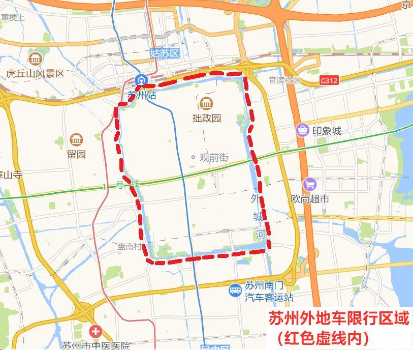 2019苏州外地车限行规定(时间+区域)