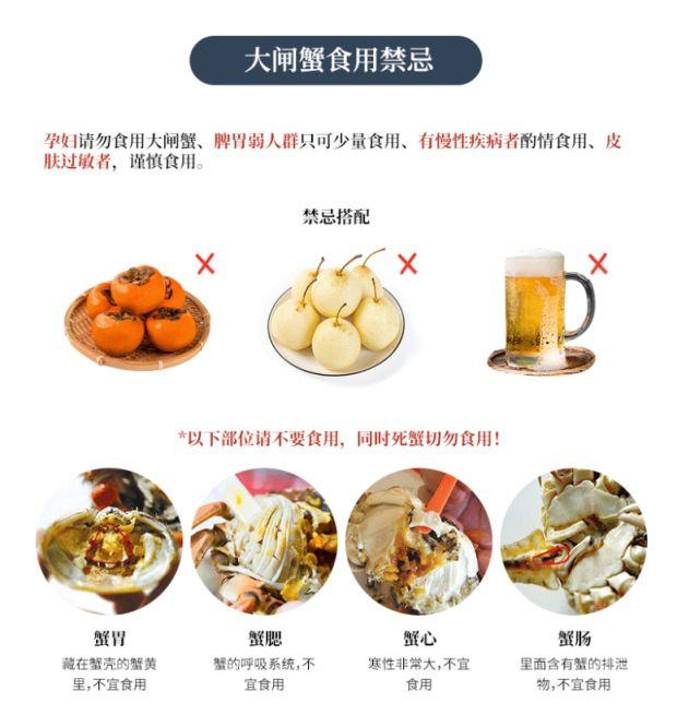 阳澄湖大闸蟹最好吃的地方(附食用禁忌)
