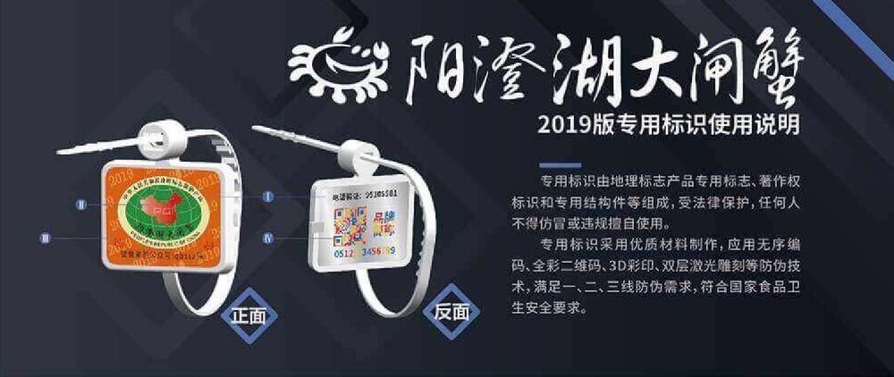 苏州阳澄湖大闸蟹正规销售实体店和网店查询入口