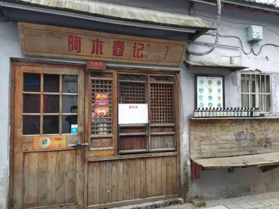 苏州宝藏小吃店春节放假开业时间大盘点