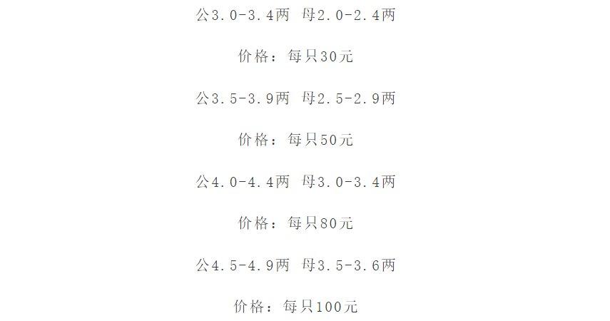 2019阳澄湖大闸蟹价格表(持续更新)