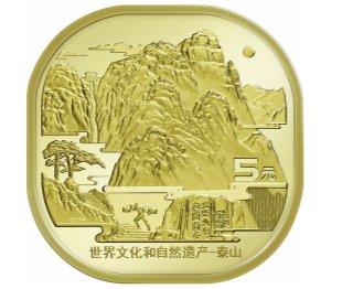 2019安徽泰山纪念币多少钱?