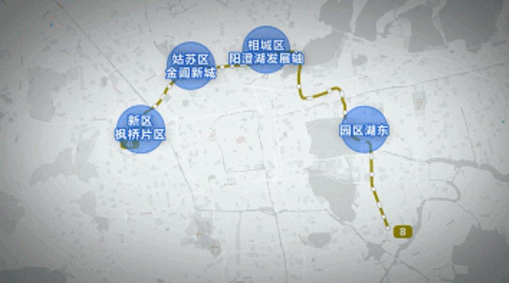 苏州轨交8号线正式开工 全线28个站2024年建成投运