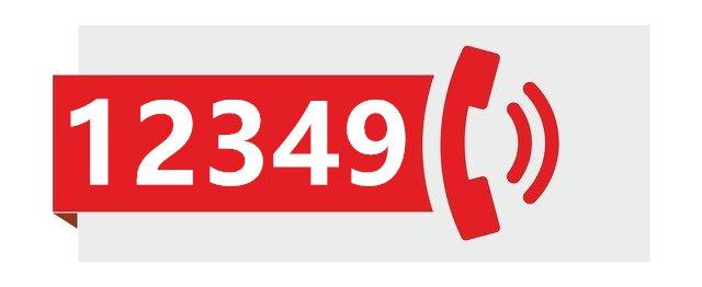 蘇州兒童救助保護熱線號碼是多少