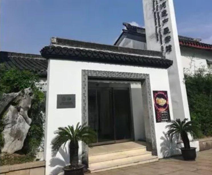 苏州大运河遗产展示馆国庆假期开放吗?