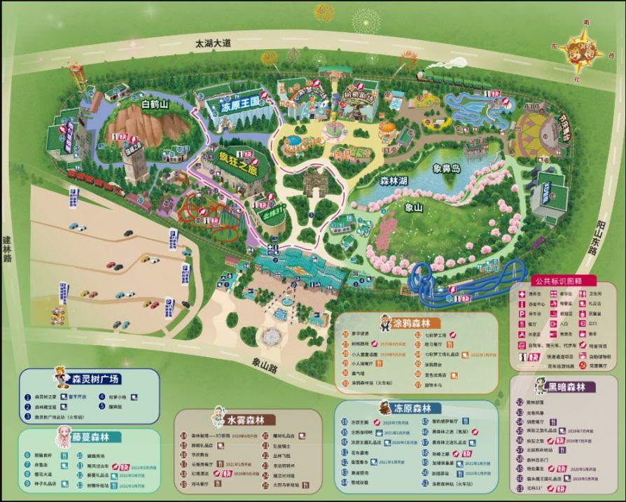 苏州乐园森林世界游览地图(附游览须知)
