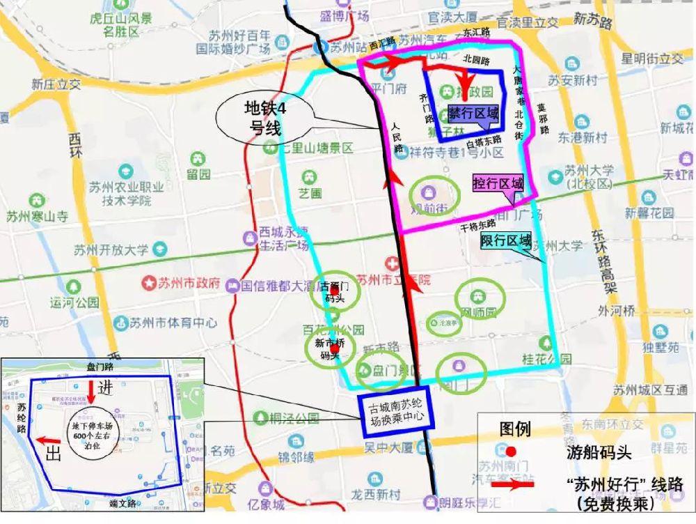 2019苏州限行政策汇总(路段+时间)