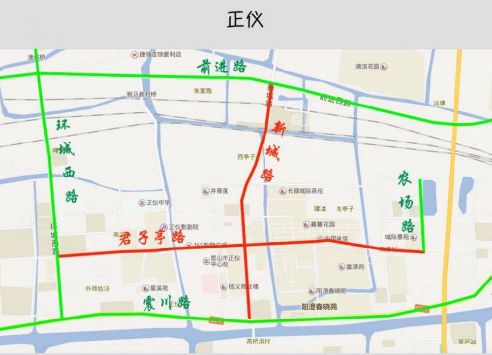 2020苏州限行政策汇总(车辆 路段 时间)