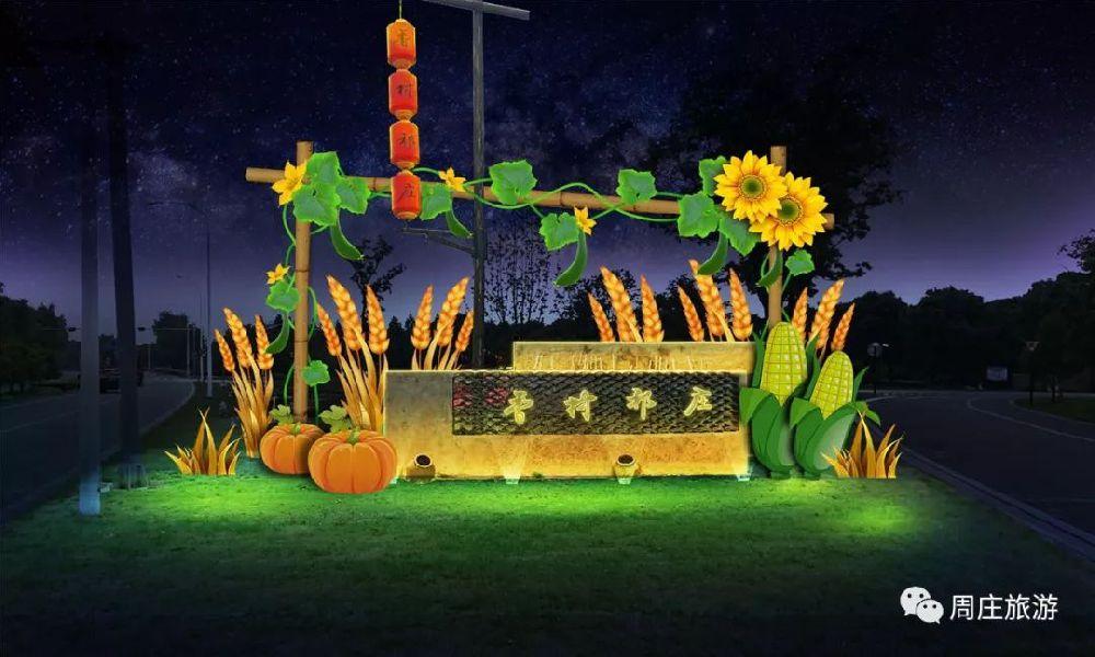 2019苏州昆山中秋灯会时间、地点、门票