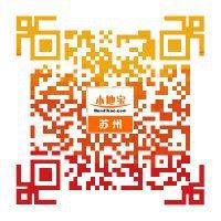 蘇州錦鯉消費激勵活動報名指南(時間+入口+規則)